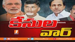 Debate On Non Bailable Warrant To AP CM Chandrababu & Cases On Congress Leaders | Part-3 | iNews - INEWS