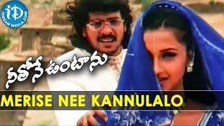 Neethone Vuntanu Movie || Merise Nee Kannulalo Video Song || Upendra, Rachana - IDREAMMOVIES