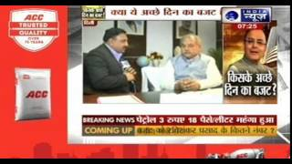 India News Exclusive interview with Narendra Singh Tomar - ITVNEWSINDIA