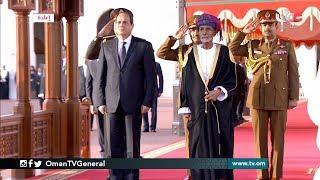 تسجيل لمراسم الاستقبال الرسمية لفخامة الرئيس عبد الفتاح السيسي رئيس جمهورية #مصر العربية الشقيقة