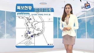 [날씨정보] 06월 26일 17시 발..