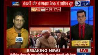 Tejashwi Yadav attends cabinet meeting chaired by Nitish Kumar - ITVNEWSINDIA