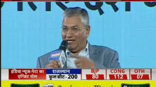 India News Delhi Manch: मंच पर केंद्रीय मंत्री पीपी चौधरी VbackslashS संदीप दीक्षित का दंगल LIVE - ITVNEWSINDIA