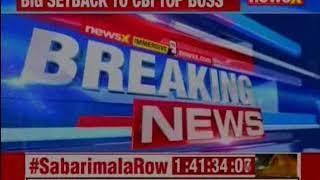 CBI Director Alok Verma's Responses to CVC Put Modi Government in the Dock - NEWSXLIVE