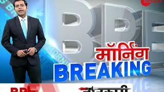 Morning Breaking: 4 years of the Modi government; BJP to launch a fortnight-long programme - ZEENEWS
