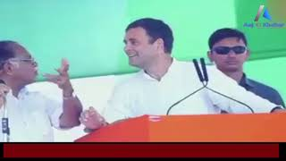 Funny video   Rahul Gandhi ने बोली ऐसी english, चकरा गया translator - AAJKIKHABAR1
