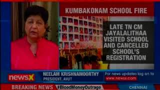 Kumbankonam school fire: Lawyer allegedly dupes families of Rs 1.13 crore - NEWSXLIVE
