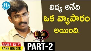 Civil's 131 Rank Holder Sripal Reddy Exclusive Interview Part #2 || Dil Se With Anjali - IDREAMMOVIES