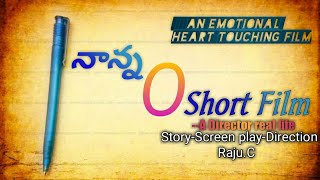 Naanna O Shortfilm ||2019 Telugu short Film by Raju.C||Sri Sri abhimani|| - YOUTUBE