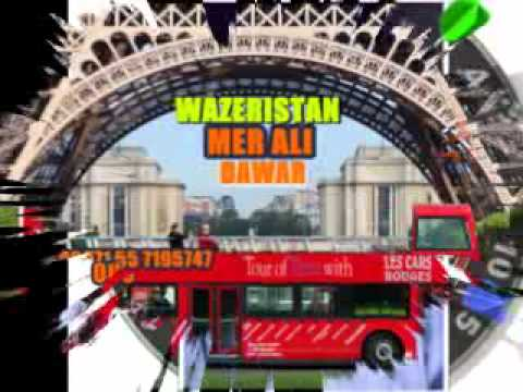 WAZERISTAN SONGS