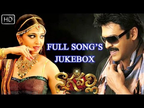 Nagavalli Movie Full Songs || Jukebox || Venkatesh, Anushka, Richa Gangopadyaya