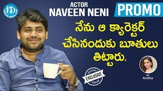 Actor Naveen Neni Exclusive Interview Promo | Talking Movies with iDream | Anitha | iDream Movies - IDREAMMOVIES