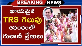 Telangana Elections Predictions | Survey Confirms TRS Will Form Govt In Telangana | TVNXT Hotshot - MUSTHMASALA