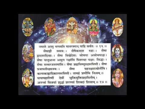 Durga Saptashati – Devya Atharva Shirsam (Pujaa.se )