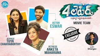 4 Letters Movie Team Exclusive Interview || Talking Movies With iDream - IDREAMMOVIES