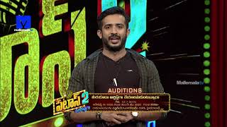 Pataas Auditions - 16th July 2019 - Auditions at Ramanaidu Studios ,Hyderabad - MALLEMALATV