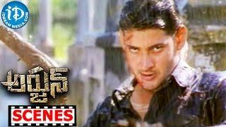 Arjun Movie Scenes - Mahesh Babu Trying To Save Keerthi Reddy | Shriya Saran - IDREAMMOVIES