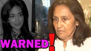 Jiah Khan's mother warned by the court!  | Bollywood News