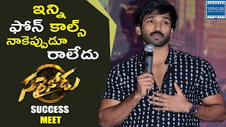 Aadi Pinisetty Speech @ Sarrainodu Movie Success Meet | TFPC - TFPC