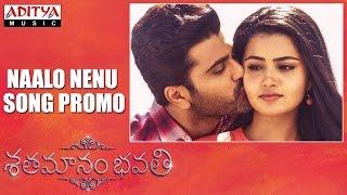 Naalo Nenu Song  Promo  || Shatamanam Bhavati Song Promos  || Sharwanand, Anupama Parameswaran - ADITYAMUSIC
