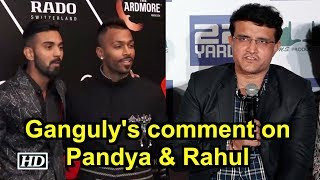 Sourav Ganguly comments on Pandya, Rahul, says people make mistakes - IANSINDIA