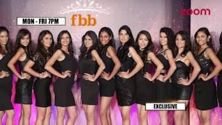 Katrina Kaif Shares Her Success Mantra With Miss India Contestants | Bollywood