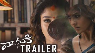 Nayantara's Vaasuki Theatrical Trailer | Nayantara | Mammootty | TFPC - TFPC