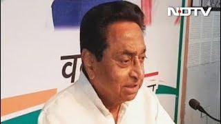 रुझानों में कांग्रेस को मिल रही बढ़त पर यह बोले कमलनाथ - NDTVINDIA