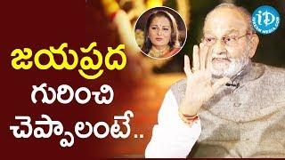 K Vishwanath About Actress Jaya Prada Acting Skills | Vishwanadh Amrutham - IDREAMMOVIES