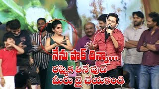 Nithin Hilarious Fun With Rashmika Mandanna About Her Eating || Bheeshma Pre Release Event - IGTELUGU
