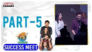 F2 Success Meet Live Part - 5 || Venkatesh, Varun Tej, Anil Ravipudi || DSP || Dilraju - ADITYAMUSIC