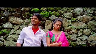 Vaanavillu Tholi Saariga song trailer - idlebrain.com - IDLEBRAINLIVE