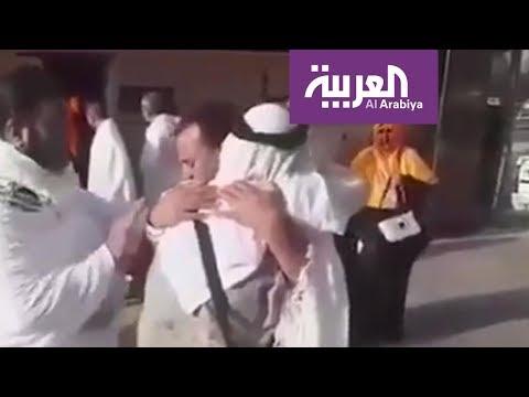 شاهد .. شقيقان فرقتهما حرب سوريا وجمعهما الحج - يوتيوبات