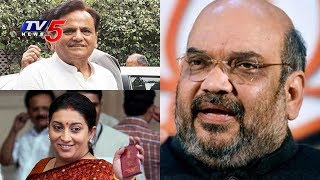 Gujarat Rajya Sabha Elections 2017 : BJP Vs Congress | TV5 News - TV5NEWSCHANNEL