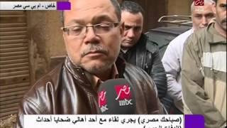 بالفيديو.. والد أحد ضحايا مذبحة استاد الدفاع الجوي يفجر مفاجأة حول سبب وفاته | المصري اليوم