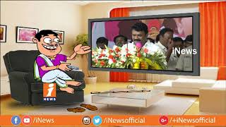 #DadaCounter To Talasani Srinivas Yadav Over His Praising Comments on KTR | Pin Counter | iNews - INEWS