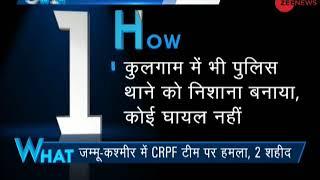 5W1H: Two CRPF jawans killed in militant attack in Kashmir - ZEENEWS