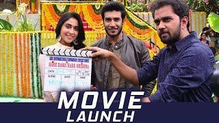 Hare Rama Hare Krishna Movie Launch Video | TFPC - TFPC