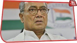 Digvijay Singh: ना मैं पहले घबराता थे नतीजों से ना आज घबराता हूँ  | Election Results LIVE - AAJTAKTV