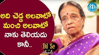 Dr Laxmi Bai Punjala Interview | Dil Se With Anjali | iDream Telugu Movies - IDREAMMOVIES