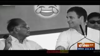 Wayanad से Viral हुए Rahul Gandhi ! - INDIATV
