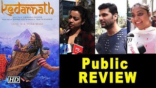 Public REVIEW KEDARNATH | Sara ali khan Steals the show | Sushant Singh Rajput - BOLLYWOODCOUNTRY