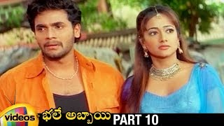 Bhale Abbayi Telugu Full Movie HD | Murali | Avinash | Manya | Shambhu | Part 10 | Mango Videos - MANGOVIDEOS