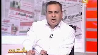 ضابط مرور مصري يصبح حديث الفيسبوك لهذا السبب! (صور وفيديو)
