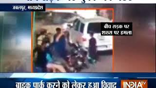 MP: Man stabbed to death in Jabalpur - INDIATV