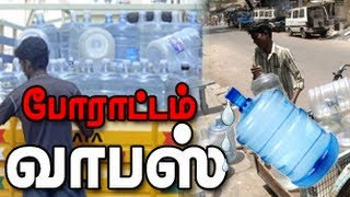 Thirsty chennai can water problem yet to be resolved