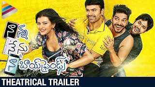 Nanna Nenu Naa Boyfriends Telugu Movie Theatrical Trailer