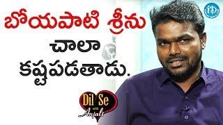 Boyapati Srinu Is A Very Hard Working Person - Ravinder Reddy || Dil Se With Anjali - IDREAMMOVIES