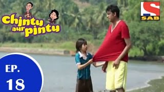 Chintu Aur Pintu : Episode 17 - 23rd november 2014