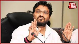 'I Will Break Your Leg' Babul Supriyo Lashes Out During Meeting - AAJTAKTV